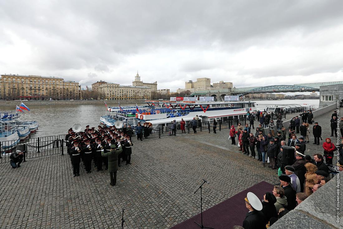 репортаж об открытии малой навигации на Москве-реке фотографии