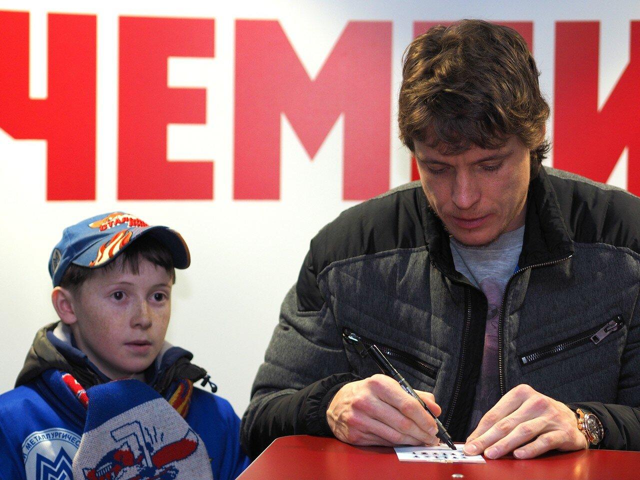 132Металлург - Динамо Москва 28.12.2015