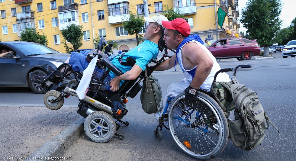 Колясочники Твери, инвалиды Твери