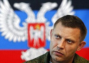 Лидер ДНР признал, что Россия оказывает им поддержку