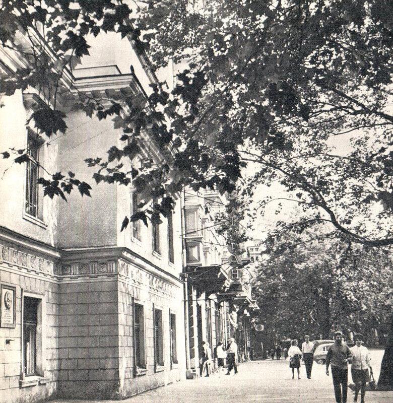 Дом, в котором жил А. С. Пушкин