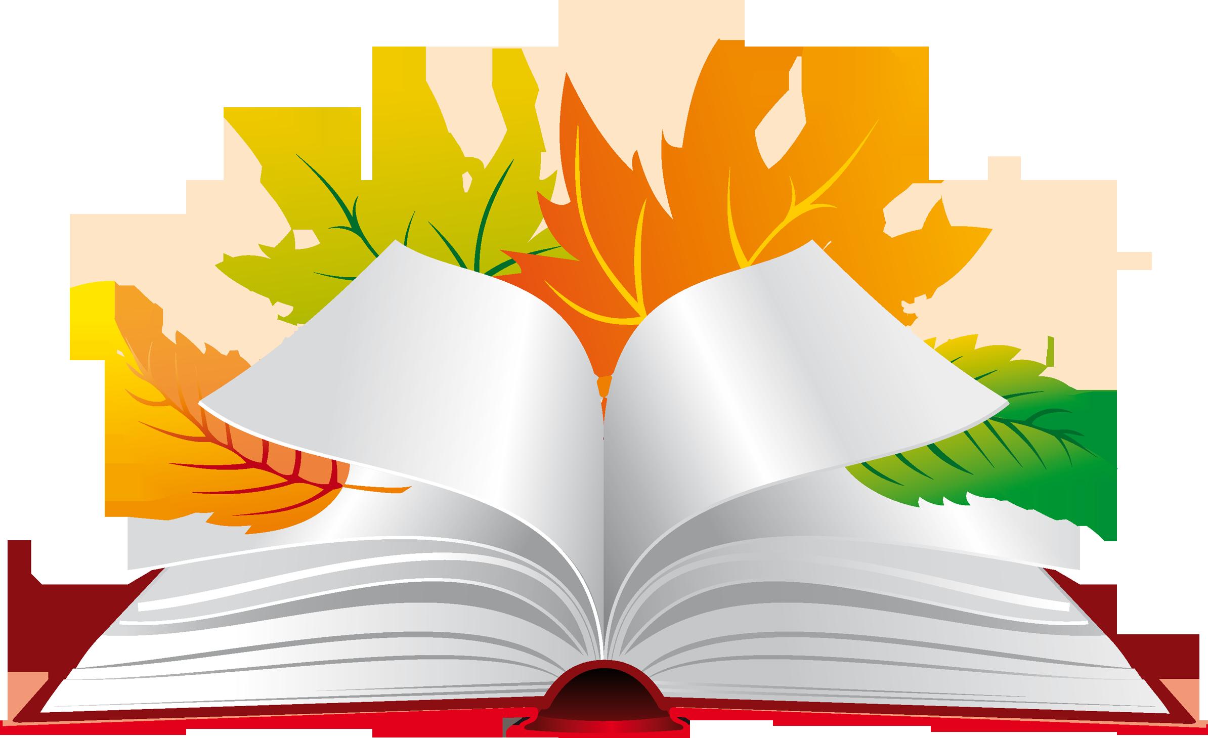 Картинки книга и осень
