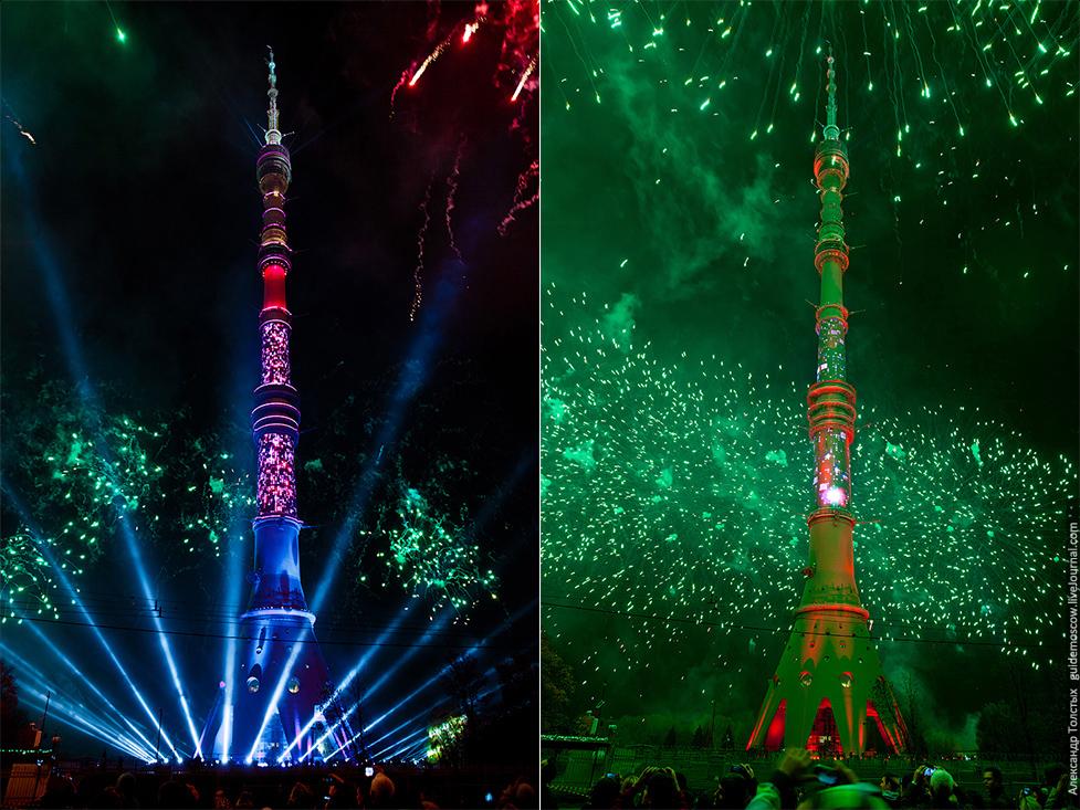Москва, фестиваль Круг Света