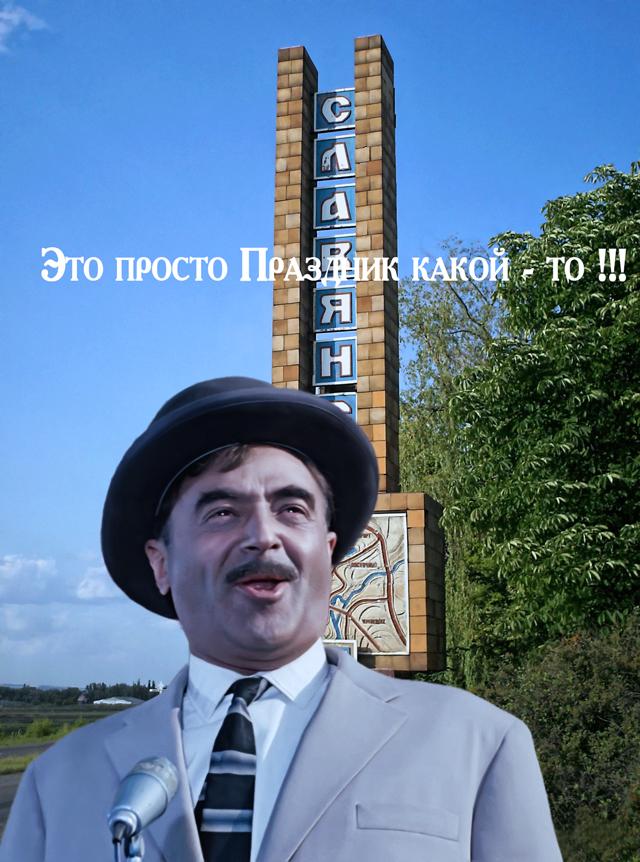 Лисичанск без террористов: кадры из освобожденного города - Цензор.НЕТ 4920