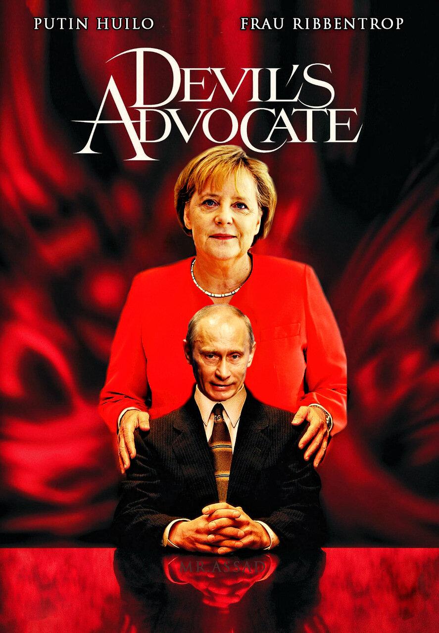 Меркель заверила Порошенко, что Европейский Совет поддержит Украину - Цензор.НЕТ 2780
