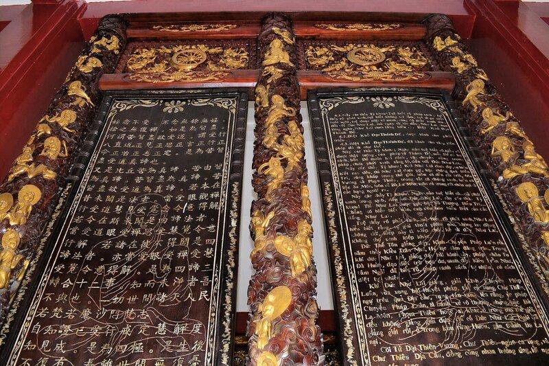 Вьетнамская  письменность