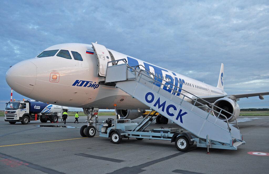 Билеты на самолет омск москва ютэйр купить билет на самолет на 5 декабря казань-москва