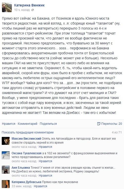 http://img-fotki.yandex.ru/get/6747/225452242.2e/0_13a32d_3b072c8f_orig