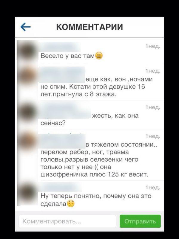 http://img-fotki.yandex.ru/get/6747/225452242.37/0_1449be_e10d4c42_orig