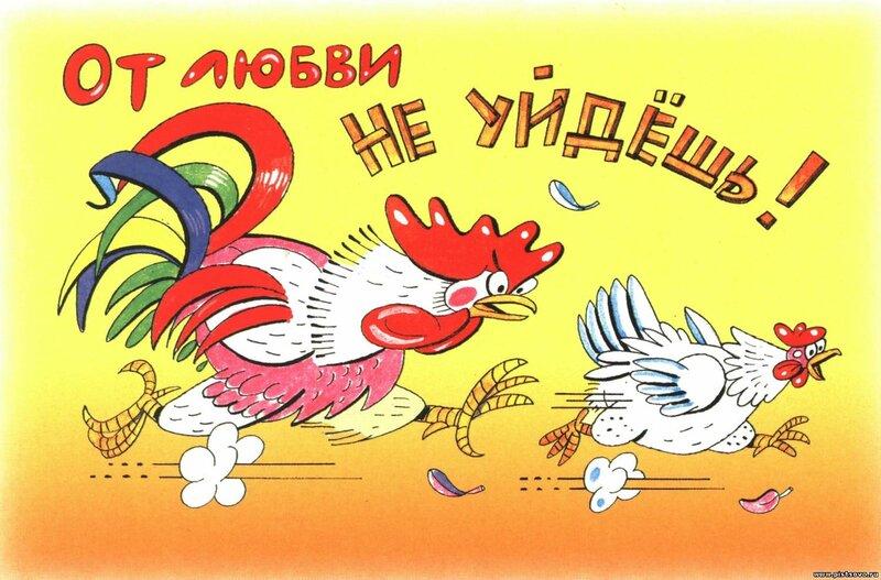 """Фракция """"Блока Порошенко"""" вернула Барну в свой состав - Цензор.НЕТ 9528"""