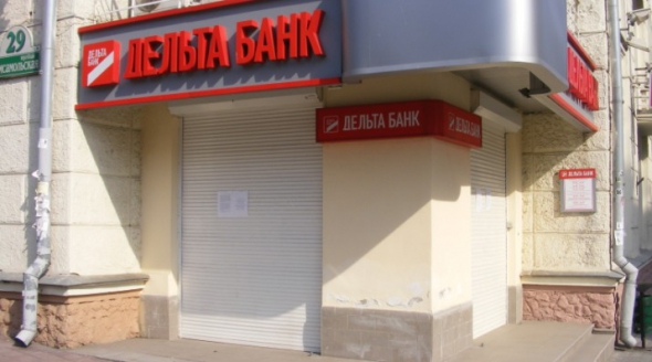 Новые подробности в деле «Дельта Банка»