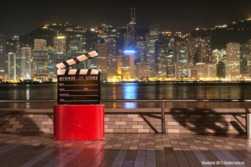 Аллея Звёзд, Гонконг