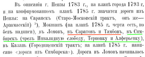 http://img-fotki.yandex.ru/get/6747/265363892.1/0_109afb_b61ed01a_L.jpg