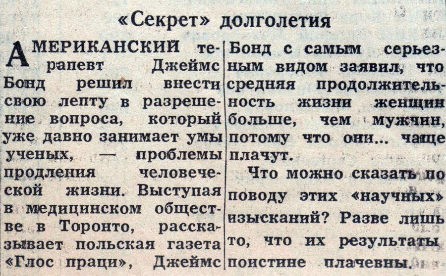 itwaslong.com_vmoskva59_zarub_kartinki4.jpg