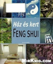 Книга Ház és kert Feng Shui