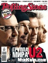 Журнал Rolling Stone №11 2014