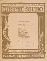 Книга Keramic studio