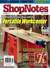 ShopNotes №123 (May - June 2012)