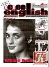 Журнал School English №8(132) August 2006