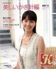 Журнал Lets knit series №80100 2010 Spring/Summer