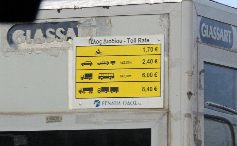 Салоники - Корфу на автобусе и пароме