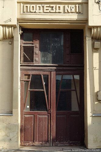 02. Политехнический музей. 29.10.13.13..jpg