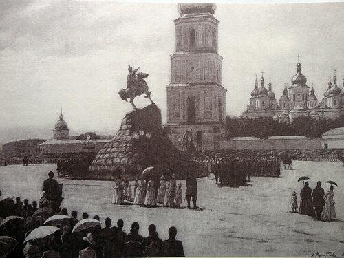 1888 г Торжественное освящение памятника Богдану Хмельницкому.
