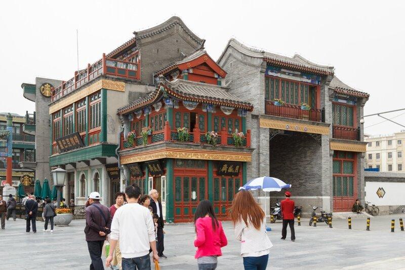 Мясной магазин Юэшэнчжай, Пекин, улица Цяньмэнь