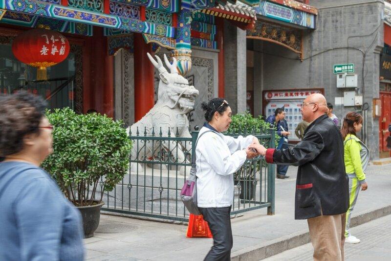 Цилинь, Улица Дачжалань, Пекин