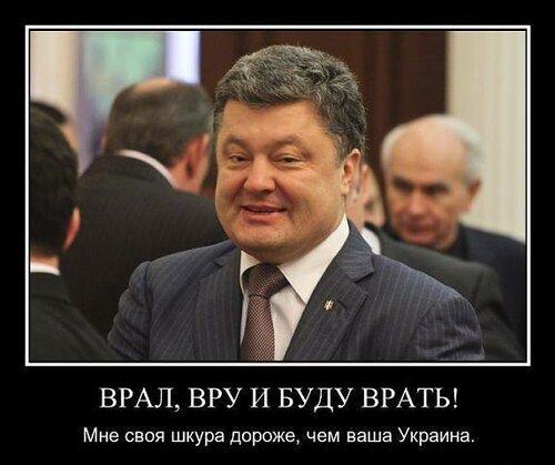 Гройсман: Украина является чемпионом мира по наличию стратегических документов относительно ведения бизнеса - Цензор.НЕТ 7838