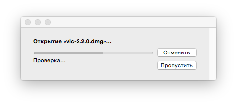 установить приложение на mac