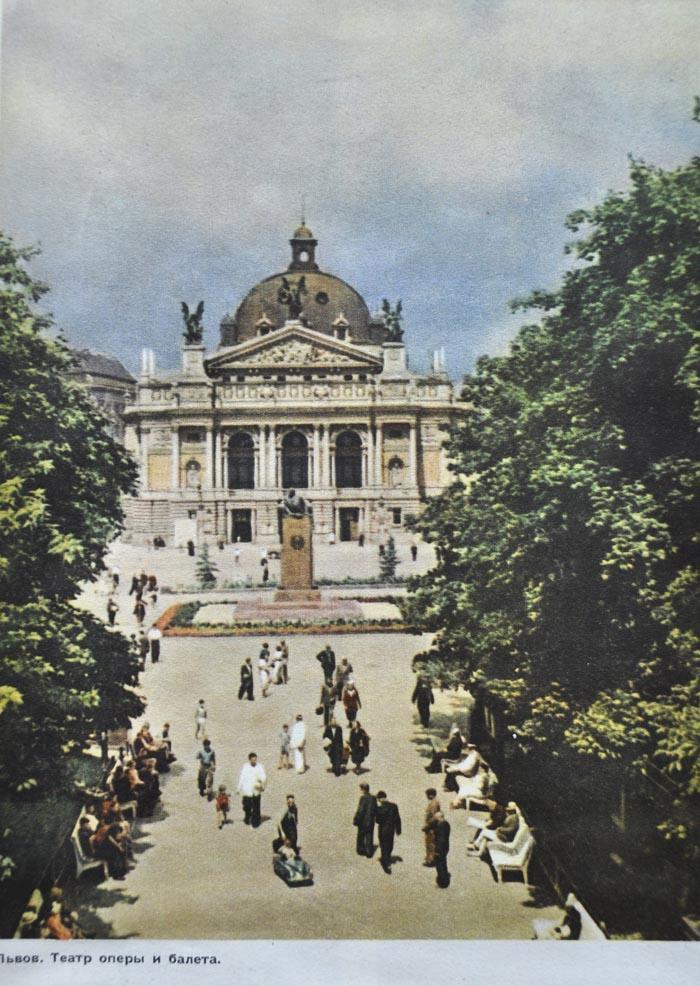 Львов. Театр 1959 700.jpg