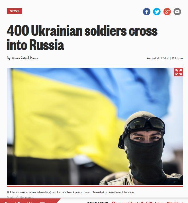 FireShot Screen Capture #171 - '400 Ukrainian soldiers cross into Russia I New York Post' - nypost_com_2014_08_04_400-ukrainian-soldiers-desert-kiev-cross-into-russia.jpg