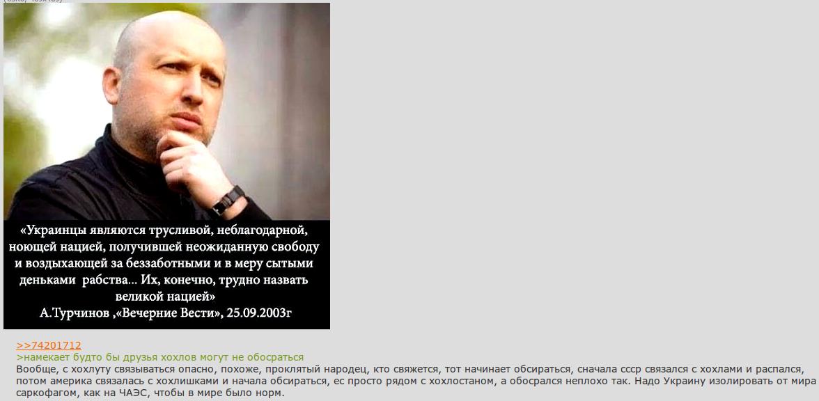 http://img-fotki.yandex.ru/get/6747/90576062.1/0_e26fa_a82c7572_orig