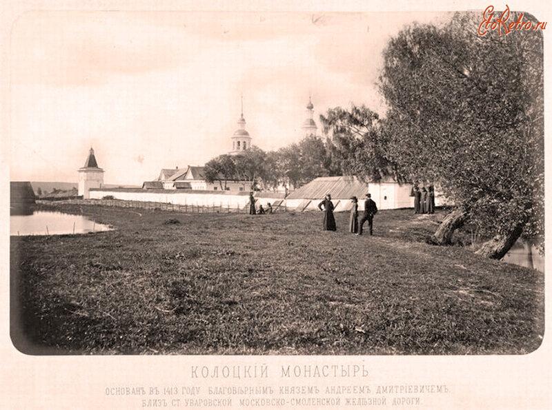 Колоцкий монастырь