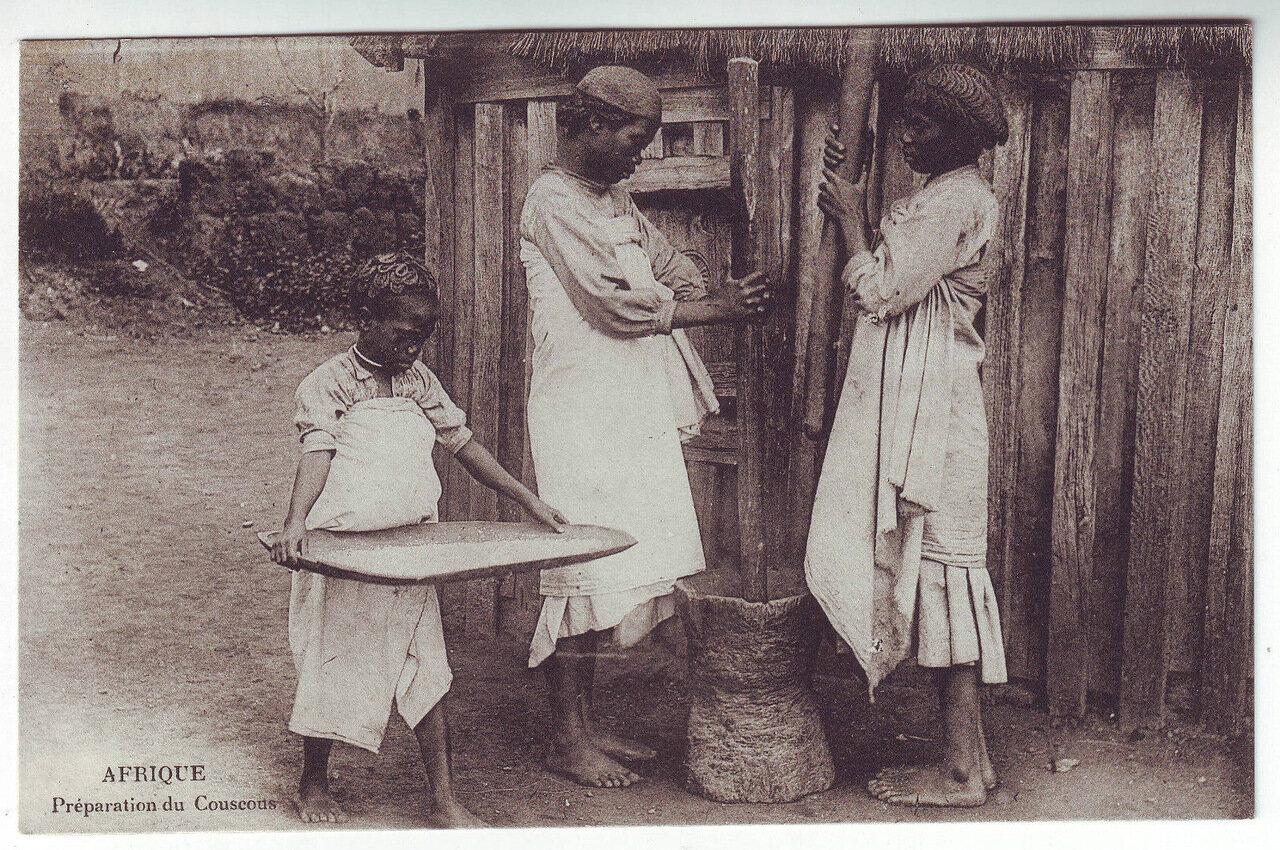 1920-е. Приготовление кускуса