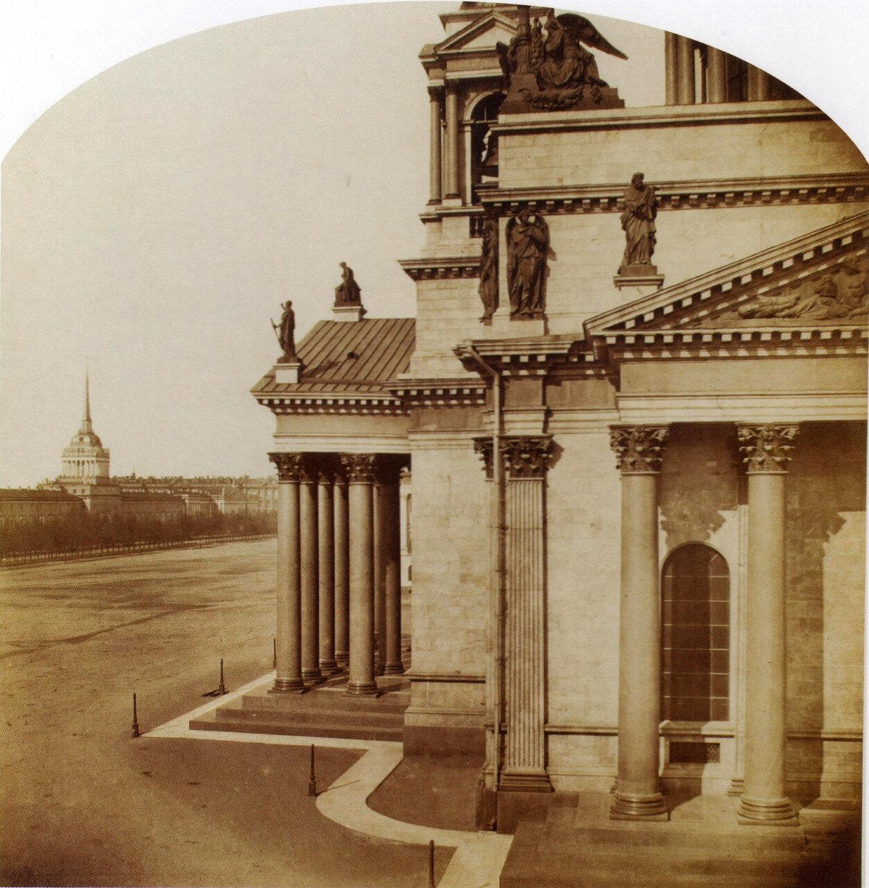 Исаакиевский собор. Портик и вид на Адмиралтейство.1859
