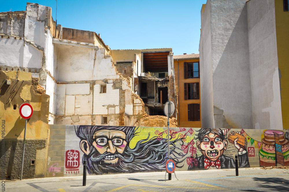 Mallorca-(47).jpg