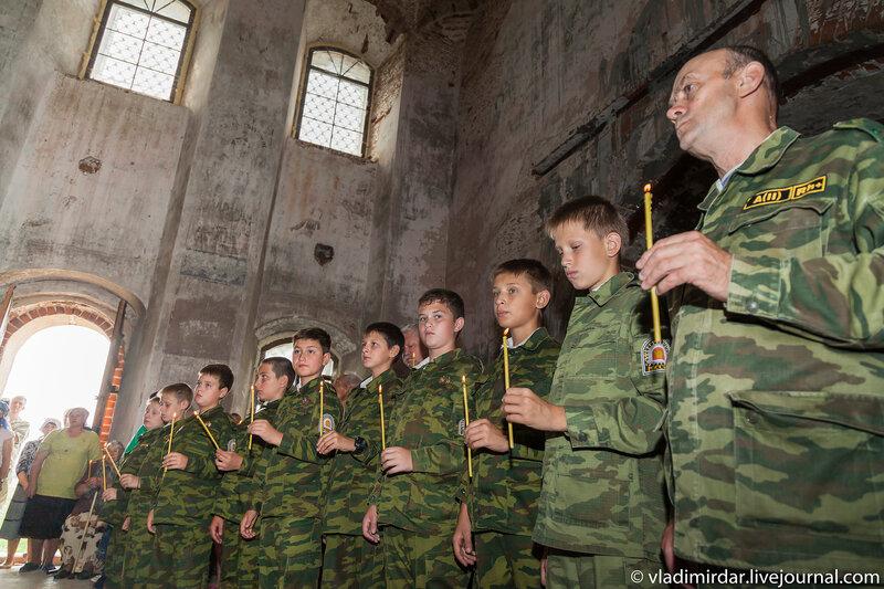 Кадетский корпус из Иваново