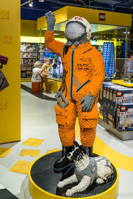 Космонавт с Белкой