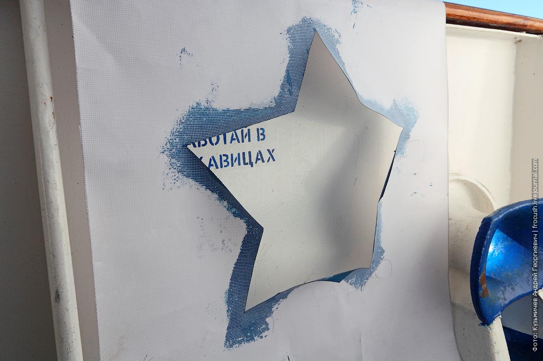 теплоход Дмитрий Фурманов в новой раскраске