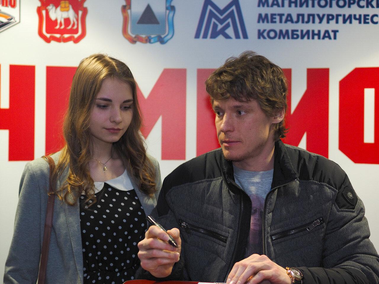 133Металлург - Динамо Москва 28.12.2015