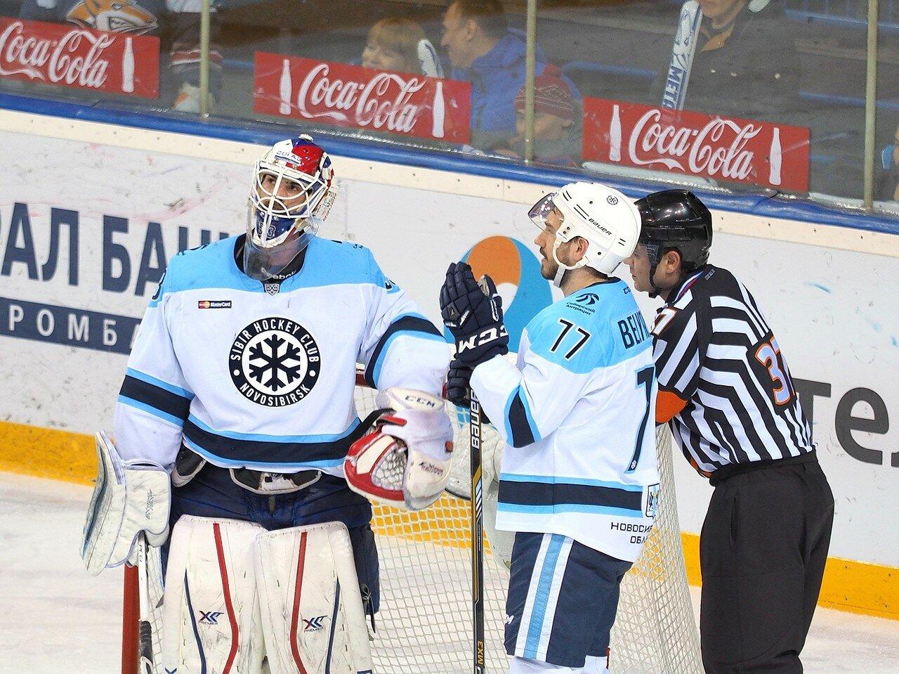 87Восток 1/2 плей-офф Металлург - Сибирь 08.03.2016