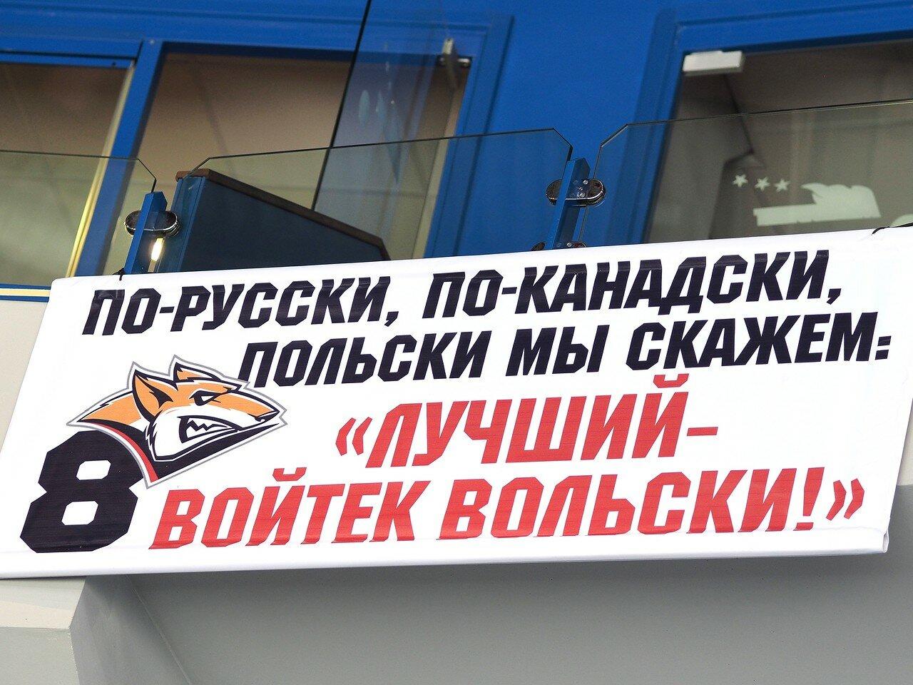 164Восток 1/2 плей-офф Металлург - Сибирь 08.03.2016