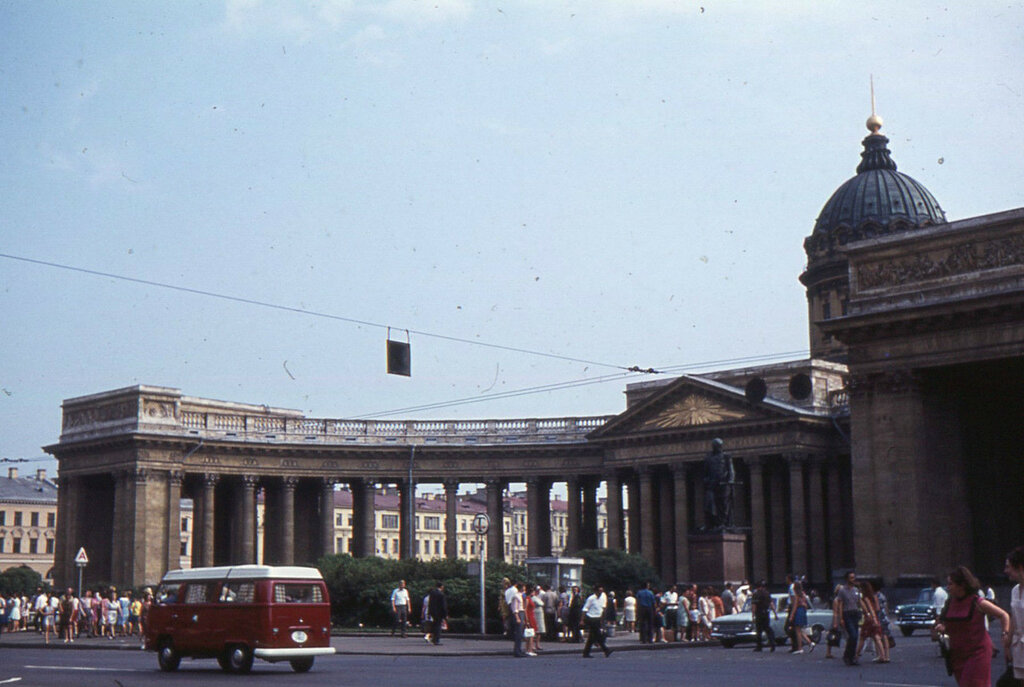BRITISH SCHOOL TRIP TO RUSSIA IN THE 1960's1.JPG
