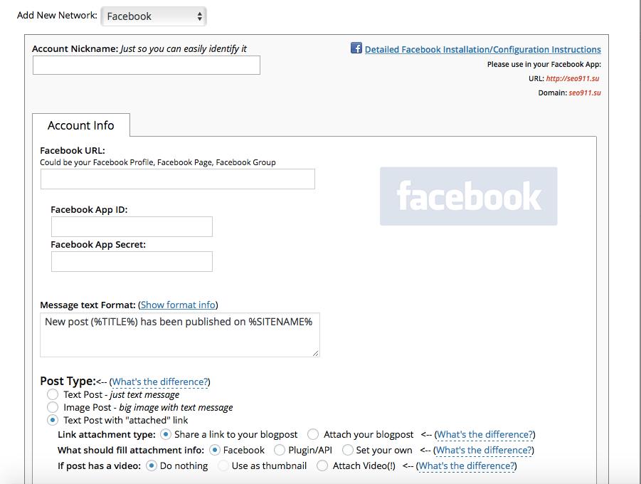 smm, wordpress, плагин для авто-постинга в соцсети, продвижение в социальных сетях