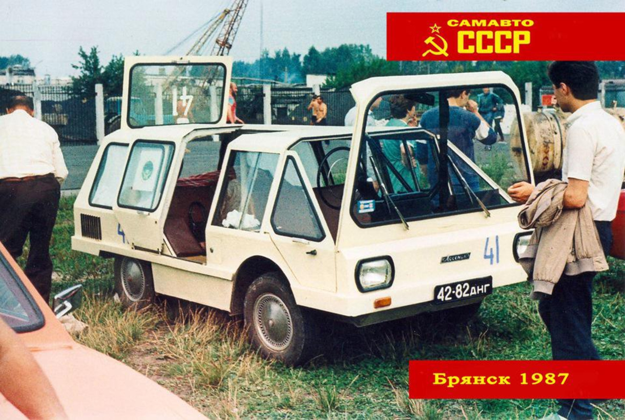 https://img-fotki.yandex.ru/get/67504/137106206.686/0_1aecbb_17e4ba84_orig.jpg