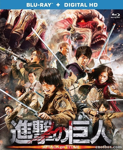 Атака Титанов. Фильм первый: Жестокий мир / Shingeki no kyojin: Attack on Titan (2015/BDRip/HDRip)
