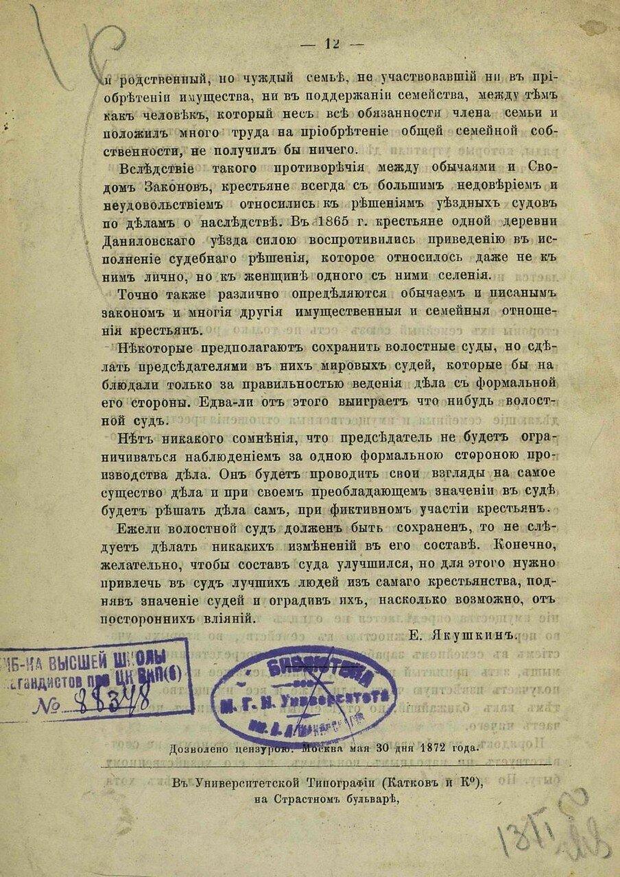 https://img-fotki.yandex.ru/get/67504/19735401.fb/0_960fd_7325d881_XXXL.jpg