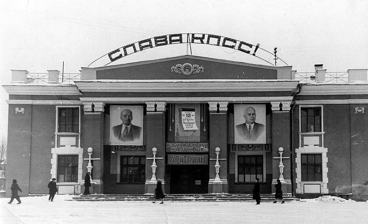 первоуральск фото города старые картинки